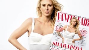 Шарапова: Не ме интересува дали другите тенисистки ме харесват