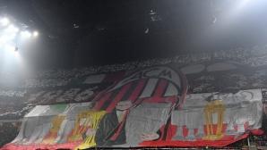 Още 20 милиона влязоха в касите на Милан