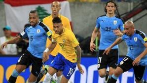 Бразилия унижи Уругвай с 4:1 в Монтевидео (видео)