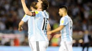 Аржентина страда, но се справи с Чили