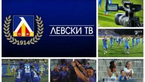 """От """"Герена"""" се похвалиха: """"Левски ТВ"""" задмина клубните телевизии на някои от водещите отбори в Европа"""