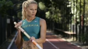 Нови попълнения в австралийската Зала на славата по лека атлетика