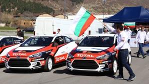 Третият сезон на Hyundai Racing Trophy стартира с официална церемония