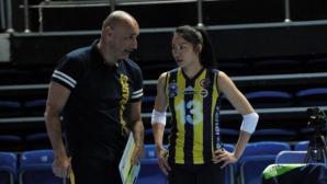 Марчело Абонданца и Фенербахче с важен успех над Еджзаджъбашъ в ШЛ