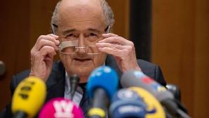 ФИФА премахна плочата в чест на Блатер