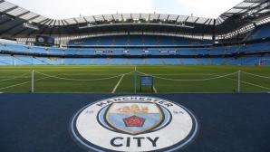 УЕФА глоби Манчестър Сити