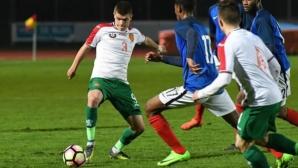Франция (до 19) - България (до 19) 0:0 (гледайте на живо тук битката за Евро 2017)