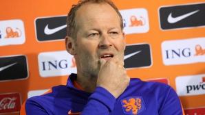 Треньорът на Холандия: Страхувам се повече от собствения си отбор (видео + галерия)