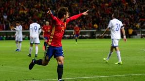 Испания - Израел 1:0, гледайте тук!