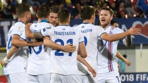 Исландия се справи с аутсайдера за първата си победа като гост в квалификациите (видео)