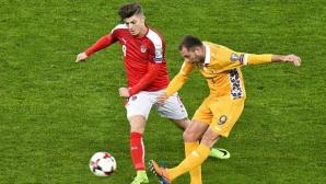 Австрия се мъчи 75 минути срещу Молдова (видео)