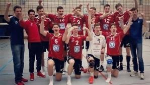 Български треньор изведе млади германци до финали