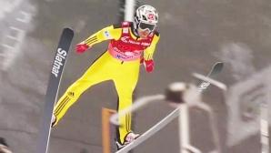 Норвегия спечели отборното състезание по ски-полети в Планица