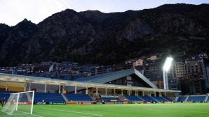 Андора с първа точка от 12 години