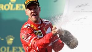 Фетел върна Ферари към победите при старта на сезона във Формула 1