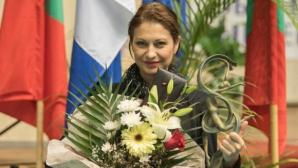 "Бранимира Маркова грабна приз ""Жулиета Шишманова"""