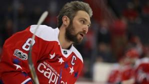 Овечкин достигна границата от 30 гола в НХЛ в 12-и пореден сезон