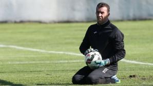 """Георги Петков: Не заслужавах да си тръгна от """"Герена"""" със сълзи на очите"""