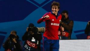 Марио Фернандес ще трябва да почака за дебюта си за Русия