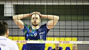 Дани Милушев и Шчечин с измъчена победа в Полша