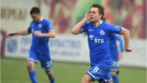 Динамо (М) спечели дербито на върха (видео)