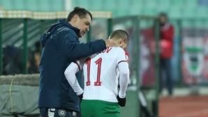 Ради Кирилов се завръща в редиците на Берое