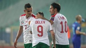 Георги Костадинов под въпрос за мача с Черно море