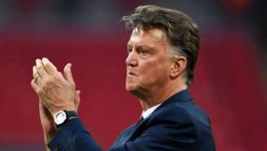 Ван Гаал се завръща в националния отбор като съветник