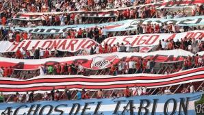Феновете на Ривър видяха пропуска на годината в Аржентина