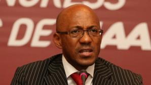 Франки Фредерикс аут от IAAF заради корупция
