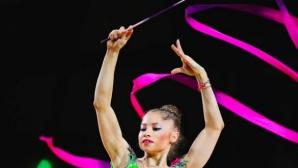 Четвърто място за Ерика Зафирова на лента в Тие