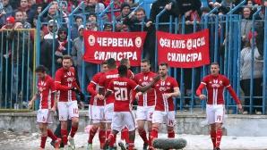 ЦСКА-София започна подготовка за мача с Лудогорец