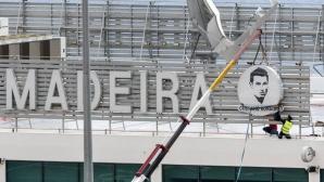 Португалски социалист скочи на Роналдо заради летището в Мадейра