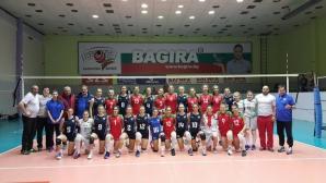 България обърна Гърция в Казанлък