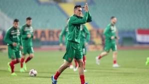 Костадинов и Краев вече са на линия