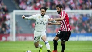 Иско и Реал М са на една крачка от новия договор