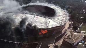 Запали се стадионът на клуба на Тевес (видео)