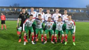 """Бошняците сипят обиди към героите на България - ето отговорът на """"лъвовете"""" (видео)"""