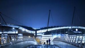 Собствениците на Манчестър Сити купуват отбор в Уругвай