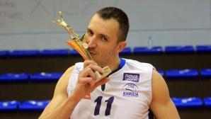 Супер Бобо реализатор и нападател №1 в Гърция