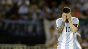 Официално: ФИФА наказа Меси за 4 мача