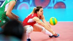 Опитните ни волейболистки се завръщат в националния