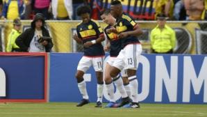 Хамес поведе Колумбия към безценна победа (видео)