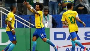 Бразилия се забавлява, голямата цел е близо (видео)