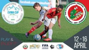 Отбори от 9 страни идват на детския турнир в Банско