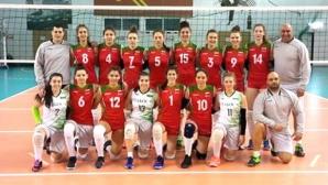 България отстъпи на Гърция след петгеймова битка
