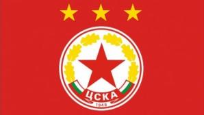 Бизнесмен спира търга за емблемата на ЦСКА, закани се да даде синдика на прокурор