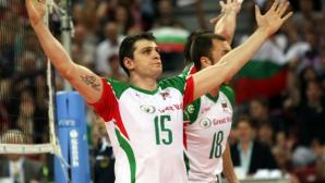 Алексиев, Салпаров, Николов и Тодоров се връщат в националния отбор