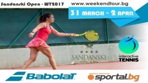 Рекорден интерес към първия турнир от Weekend Tour 2017 в Интерхотел Сандански