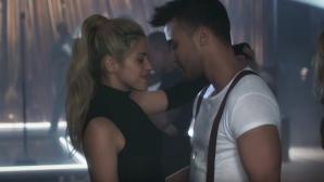 """Шакира танцува секси бачата в """"Deja Vu"""" (видео)"""